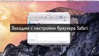 видео [macOS] Отключаем Spotlight