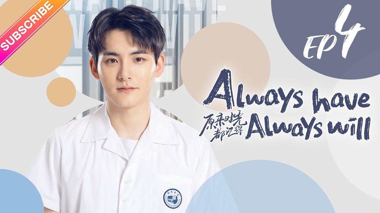 Download 【ENG SUB】Always Have, Always Will EP04│Dancing partner│Li Ge Yang, Dawn Chen│Fresh Drama