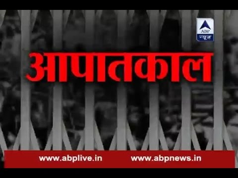 Aapatkaal: Watch the entire story of emergency imposed on India by Indira Gandhi