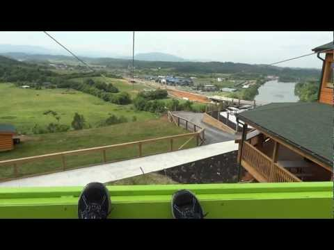 Wahoo Zipline Across the French Broad River & Sky Bridge, Sevierville, Tennessee - 5-7-2012