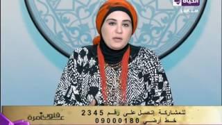 فيديو.. نادية عمارة: لا يجوز تأدية فريضة الحج بأموال القرض