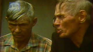 Это нашей истории строки (ГТРК Комсомольск, 1990 г.)