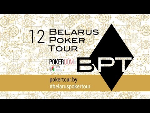 BPT 12 - Belarus Poker Tour (Stage 12). Zeus Pot Limit KNO Omaha (Final Day). Minsk 2016.