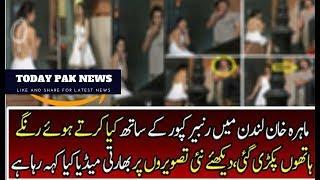 Indian Media Reporting Over Ranbir Kapoor Dating Mahira khan in New York