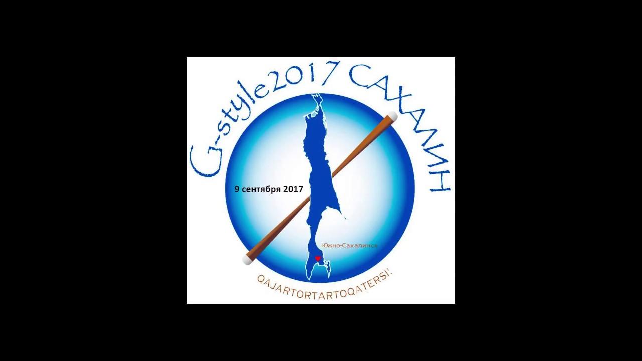 2019 G-Style Sakhalin. Лекция о гренландском каякинге / Greenland rolling practice Greenland rolling