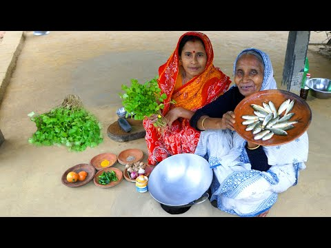 DHANIA FISH CURRY | Coriander Fish Curry Recipe Prepared By Our Grandmother And My Mother