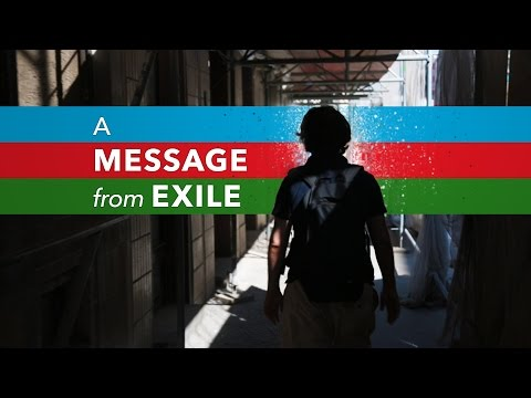 A Message from Exile