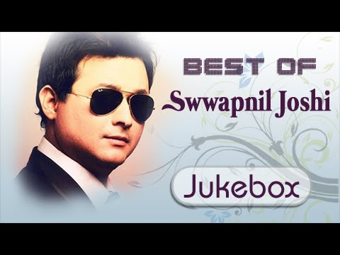 Best of Swapnil Joshi Songs | Marathi Romantic Songs Collection | Jukebox