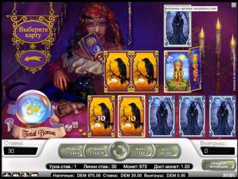 fortune teller описание игрового автомата