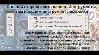 Создание картинок из смайлов на Одноклассниках