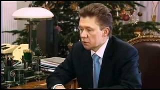 Gigant.Gazprom.Die.Deutschen.und.ihr.Oel.aus.dem.Osten.German. Teil 1