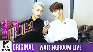 waitingroom live 2pm 투피엠 gentle and high class ? waitingroom live