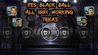 PES  2018  BLACK  BALL  ALL  100%  WORKING  TRICKS [Updated]