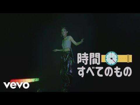 Luna ft. Chadia Rodriguez - Donna Domani (prod. Big Fish)