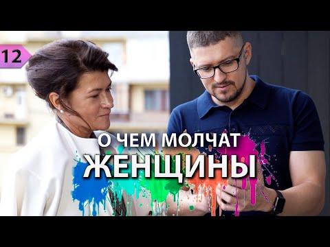 Ольга Лукина - о настоящей любви, феминизме, Тиндере, эффективном балансе в семье и карьере