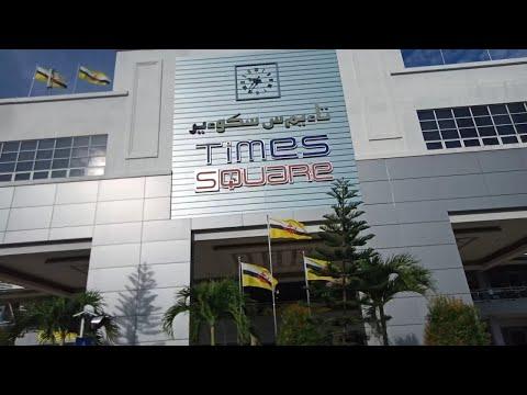 Times square Brunei Darussalam