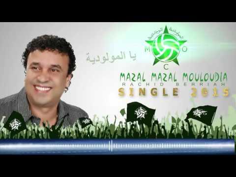 Rachid Berriah   Mazal Official Music Video