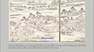 """Guide to Famous Spots of Edo"" (江戸名所図会 Edo Meisho Zue) - No.4"