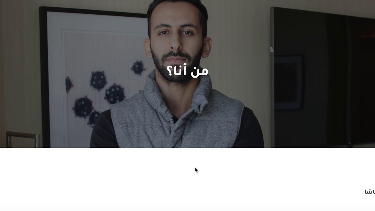 معلومات عن أكاديمية عزيز باشا Youtube