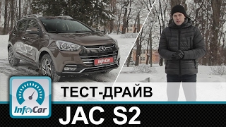 JAC S2   тест драйв InfoCar ua (Джак С2)