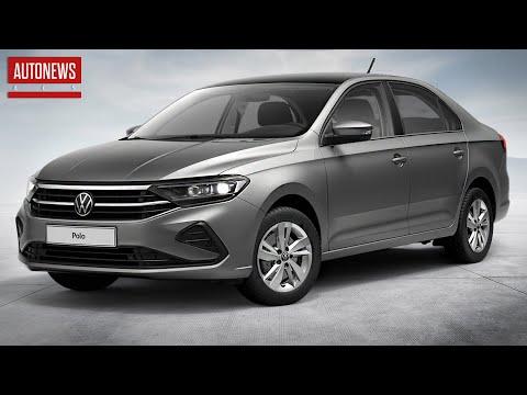 Новый Volkswagen Polo (2020): цены и комплектации для России