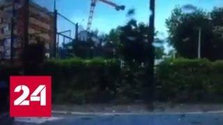 Момент падения башенного крана в Перми сняли на видео - Россия 24