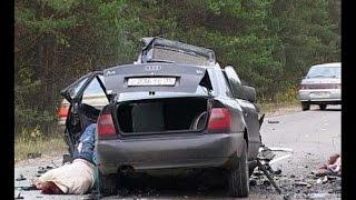 Жесткая авария.Cмерть