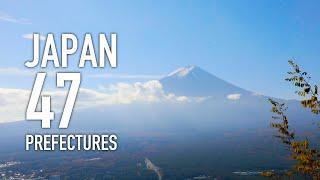 JAPAN 47 Prefectures   JNTO