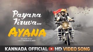 Ayana - Payana Tiruva | Ishaan Dev , Madhuri Sheshadri | Shriyansh Shreeram | Kavya Mallar