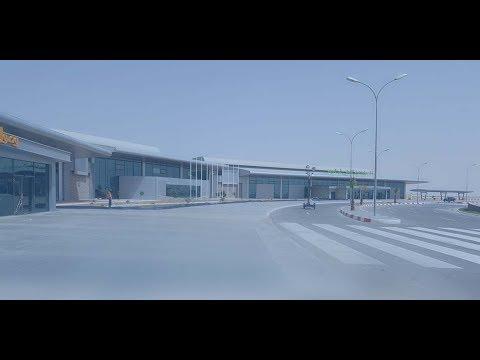 Nouakchott - Mauritania, New International Airport project
