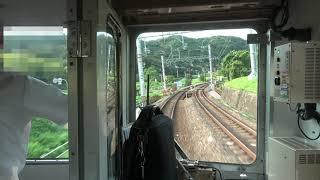 """南海電鉄 特急サザン 和歌山市→難波 7100系 Cabview:Nankai RWY LTD.EXP. """"Southern"""" Wakayamashi to Namba"""