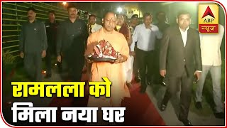 Ayodhya: Ramlalla Shifted In New Premises Amid Complete Lockdown   ABP News
