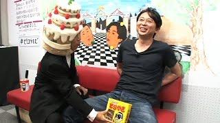 ゼロテレビ「めちゃユル#4(ゲスト:有吉弘行)」ダイジェスト