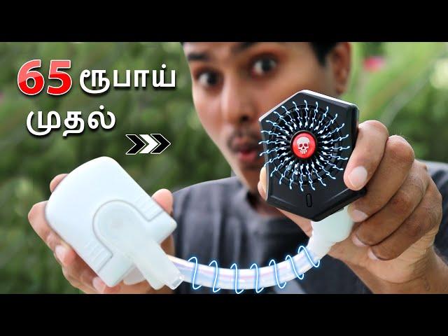 65  ரூபாய் முதல் Amazon and AliExpress Gadgets