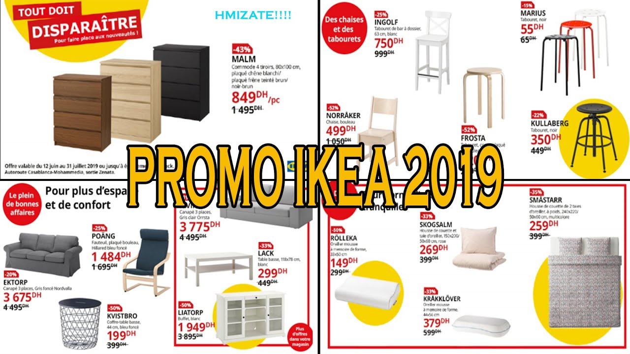 جديد عروض إيكيا Promotion Ikea Maroc 2019 Hmizate Promo