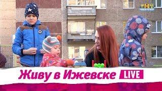 "Курс ""Легкий выход из декрета"""