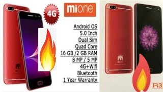 Mione E1 2GB RAM 16GB ROM Blue - Albayya