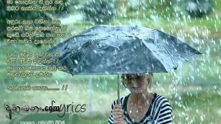 Hanthanata Payana Sanda by Amarasiri Peiris edited by SI VIDEOS