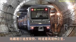 新加坡地鐵 VS 世界各地的地鐵系統 Part 3(新加坡地铁VS馬來西亞捷運VS莫斯科地鐵VS首爾地鐵VS蒙特利爾地鐵,Singapore MRT,SBS Transit,新捷运, 新加坡自由行)