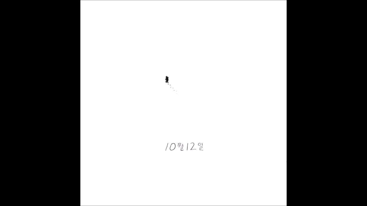 중식이 (LUNCH)_10월12일 (Feat. 김희재) [PurplePine Entertainment]