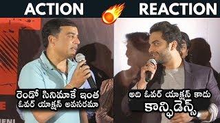 ACTION & REACTION: Dil Raju vs Vishwaksen | Hit Movie Trailer Launch |  Daily Culture