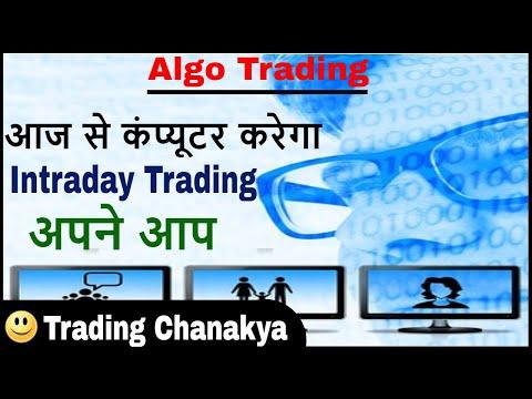 Algo trading with streak zerodha in hindi - By trading chanakya