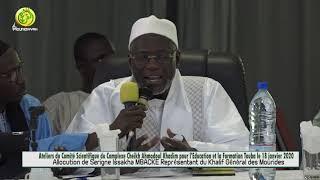Message Serigne Issakha Mbacké au nom du Khalif Général au  Séminaire du Comité Scientifique  CCAK