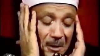قصار السور - الشيخ عبدالباسط عبد الصمد Abdulbaset Abdulsamad