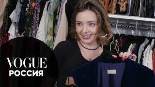 Что в гардеробе у Миранды Керр