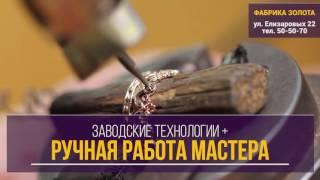 Ювелирные изделия на заказ(, 2016-11-28T06:23:55.000Z)