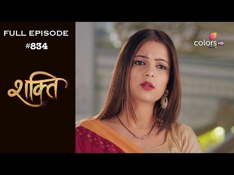 Shakti - 6th August 2019 - शक्ति - Full Episode