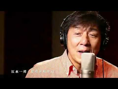 Tian Tian Yue Yuan《天天月圆》- Jackie Chan & Chen Si Si