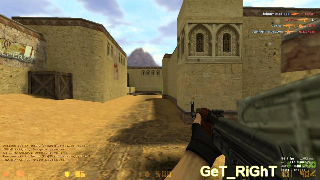 Скачать cs go с модом на оружие