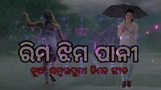 Rim Jhim Pani Barsu Thilare New Sambalpuri Dj Song 2018